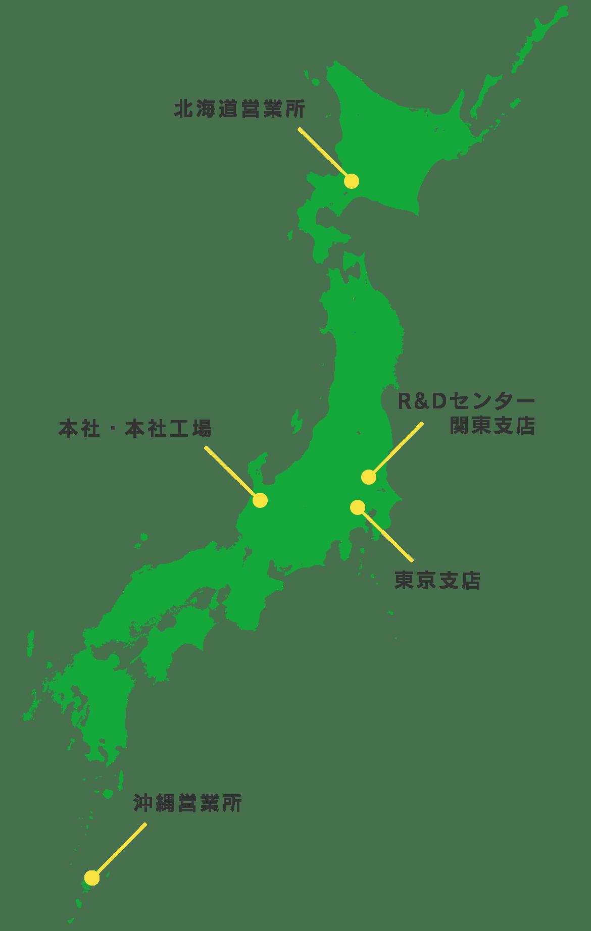 アクトリー全国地図