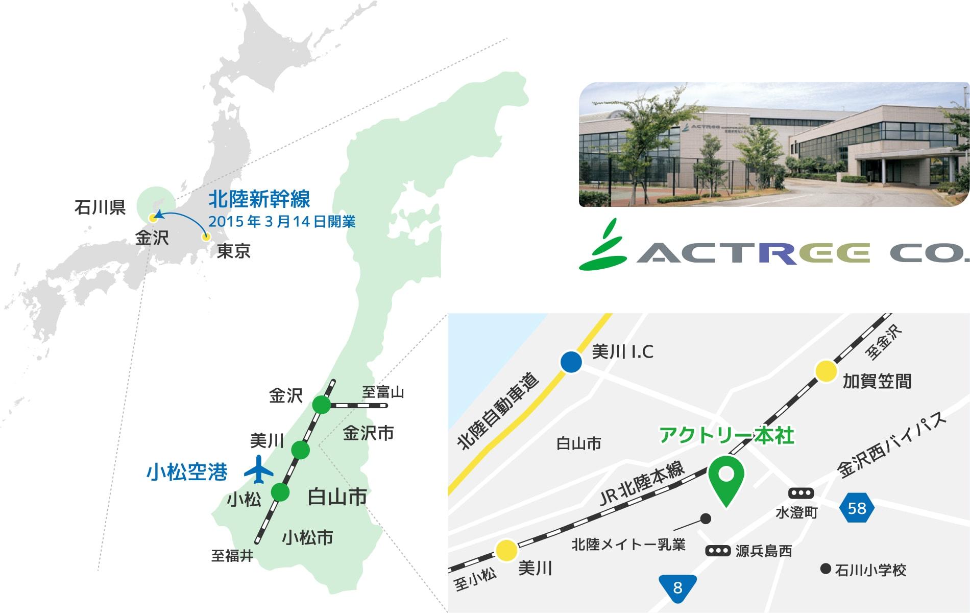 本社・本社工場までの地図