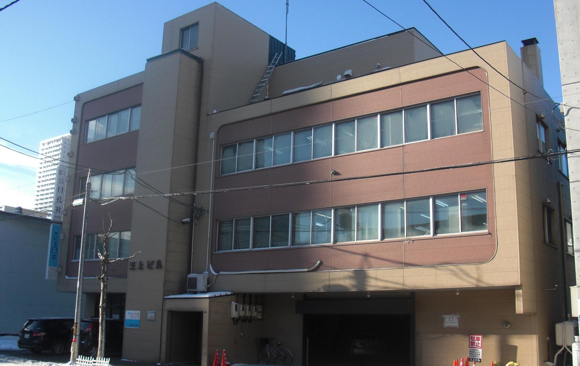 北海道営業所の写真