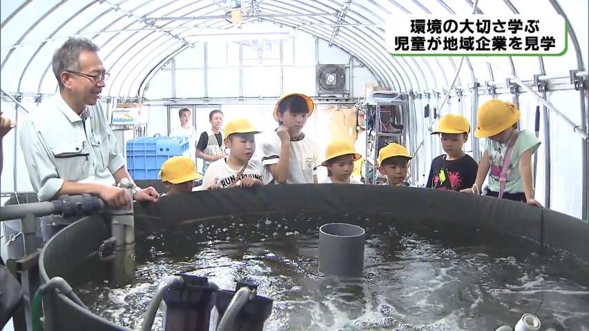 ■焼却熱を利用「エコビレッジ」 児童ら見学(19-06-19)